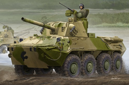 2S23 Self-propelled Howitzer